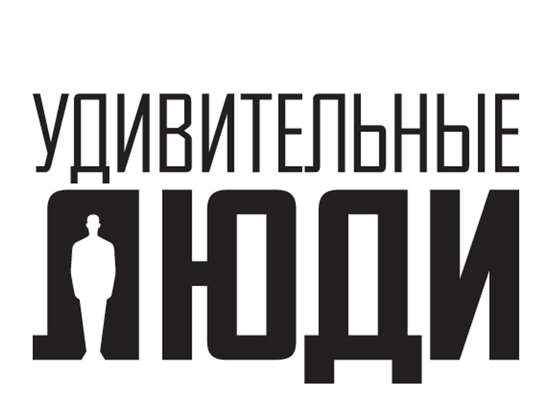 TheBrain_Russia_